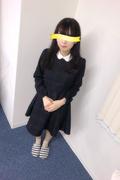 七海(ななみ)